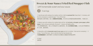 Sweet & Sour Sauce Fried Red Snapper Fish 酸甜酱炸红鸡鱼