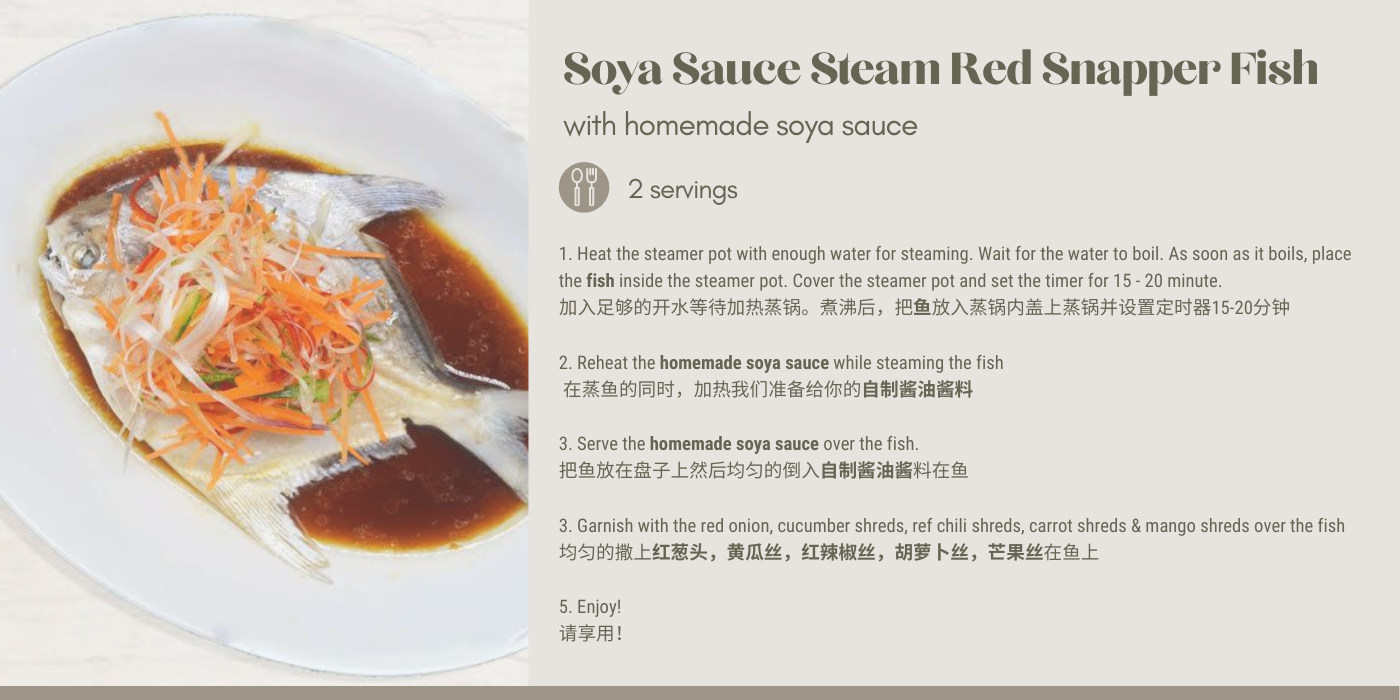 Soya Sauce Steam Red Snapper Fish 酱油清蒸红鸡鱼