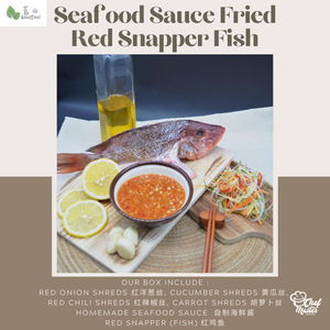Seafood Sauce Fried Red Snapper 海鲜酱炸红鸡鱼
