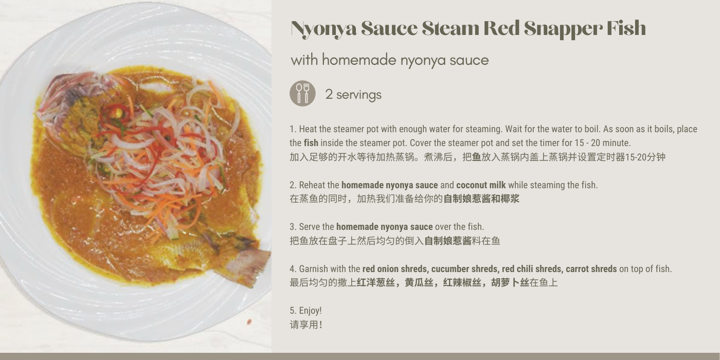 Nyonya Sauce Steam Red Snapper Fish 娘惹酱清蒸红鸡鱼
