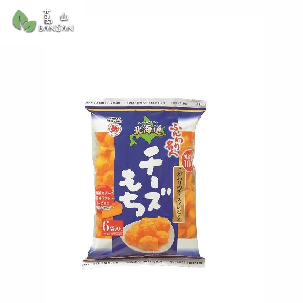 Penang Grocery Store Online Next Day Delivery is Offering Echigo Cheese Mochi (Cheese Puff)