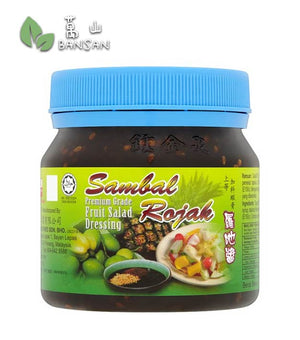 Penang Grocery Store Online Next Day Delivery is Offering Cheong Kim Chuan Premium Grade Fruit Salad Dressing [180g]