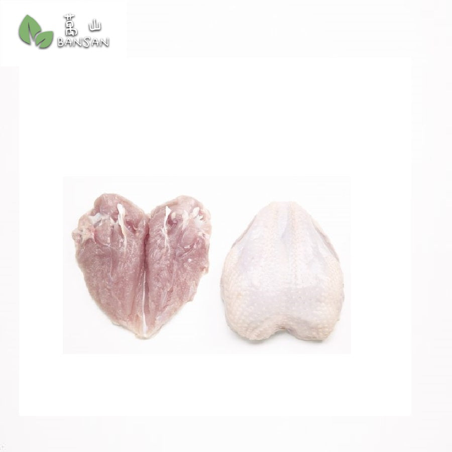 Penang Grocery Store Online Next Day Delivery is Offering Fresh Chicken Breast 新鲜鸡胸肉