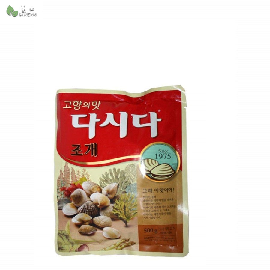 Cj Clam Seasoning Powder Dashida (500g) - Bansan Penang