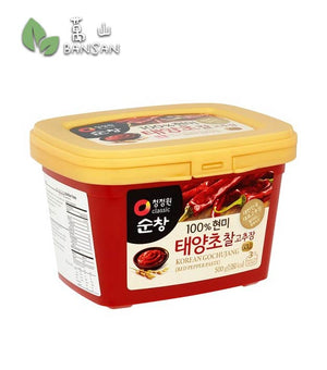 Penang Grocery Store Online Next Day Delivery is Offering Daesang Gold Korean Gochujang Red Pepper Paste