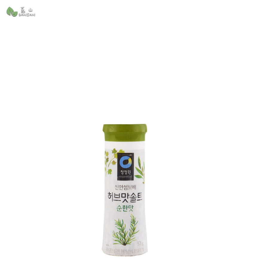 Penang Grocery Store Online Next Day Delivery is Offering Daesang Herb Salt (50g)