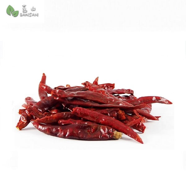 Penang Grocery Store Online Next Day Delivery is Offering Dried Chillies 辣椒干 (200g)