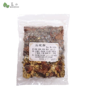 Five Flower (Herbal Tea) - 五花茶 (120g) - Bansan Penang