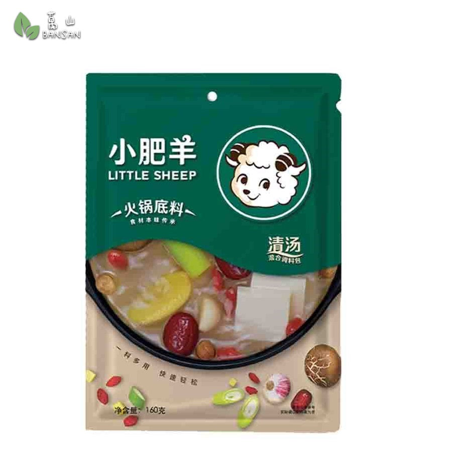 Penang Grocery Store Online Next Day Delivery is Offering Xiao Fei Yang Tang Bone Soup Hot Pot Ingredients 小肥羊清汤骨汤火锅料 (160g)