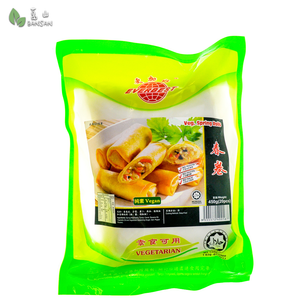 Penang Grocery Store Online Next Day Delivery is Offering Everbest Veg. Spring Rolls (450g) (20pcs)