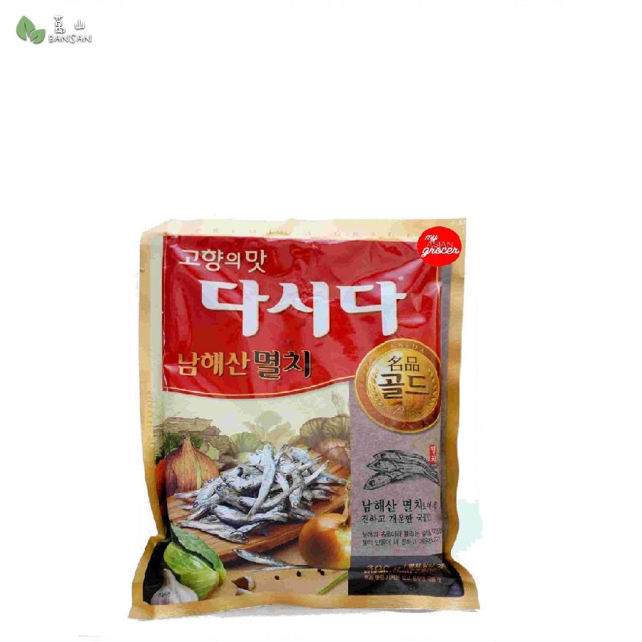 Cj Anchovy Dashida (Fish Stock) (500g) - Bansan Penang