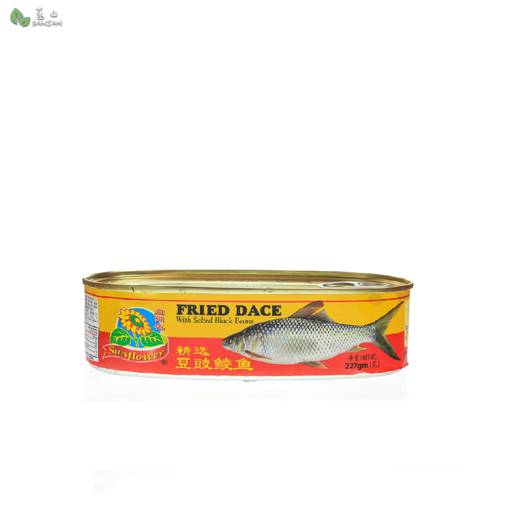 Penang Grocery Store Online Next Day Delivery is Offering Sunflower Fried Dace with Salted Black Beans 豆豉鲮鱼 (227g)