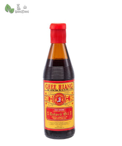 Penang Grocery Store Online Next Day Delivery is Offering Ghee Hiang Sesame Oil (RED) (330ml)