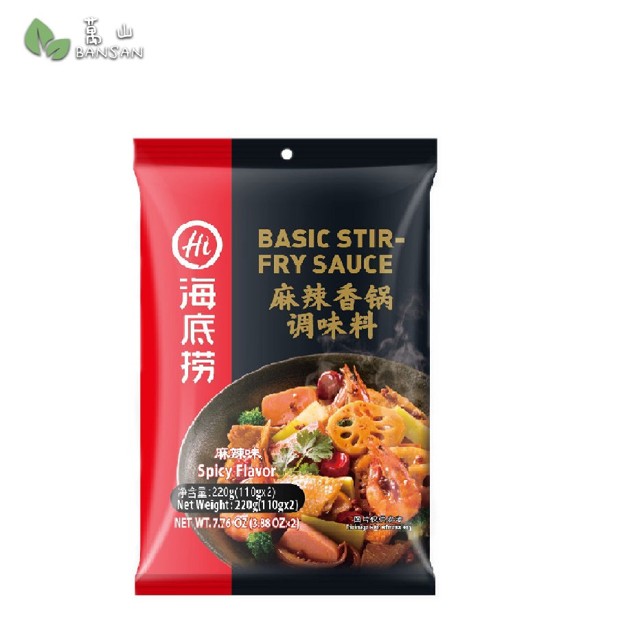 Penang Grocery Store Online Next Day Delivery is Offering Hai Di Lao Mala Xiang Guo Sauce 海底捞麻辣香锅调味料 (220g)