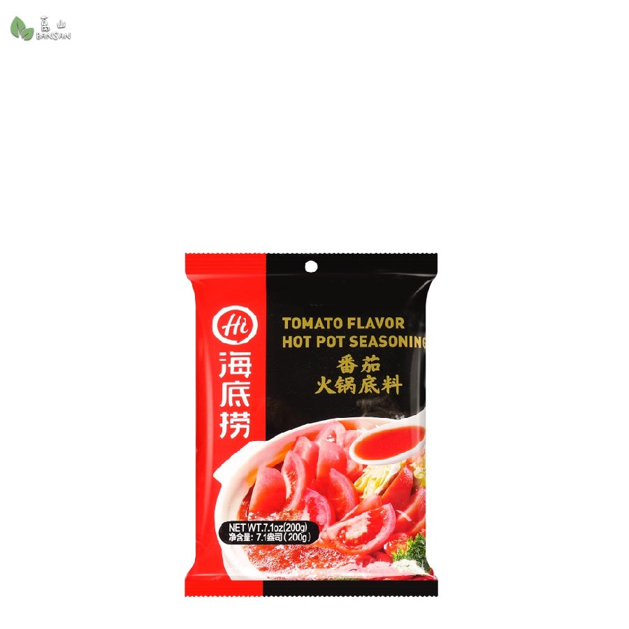 Hai Di Lao Tomato Flavor Hot Pot Soup Base 海底捞番茄火锅底料 (200g) - Bansan Penang
