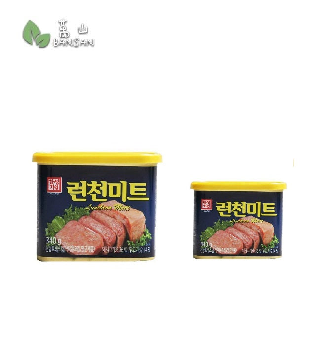 Penang Grocery Store Online Next Day Delivery is Offering Hansung Korean Luncheon Meat [340g]