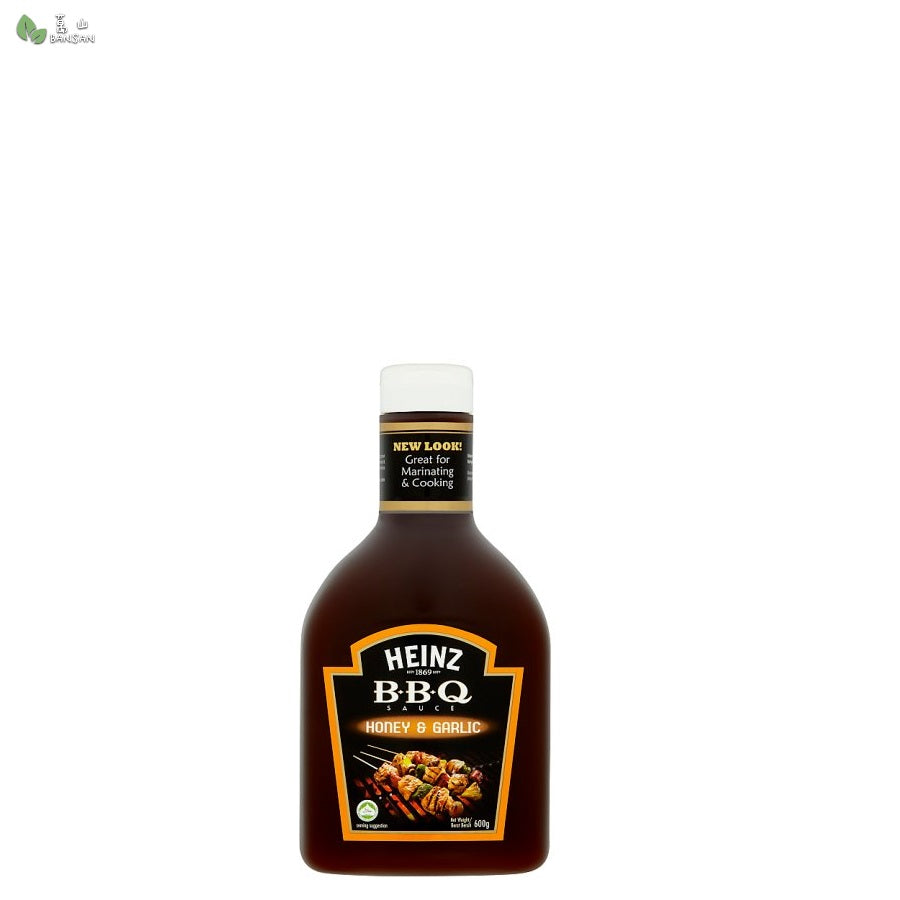 Penang Grocery Store Online Next Day Delivery is Offering HEINZ Honey & Garlic BBQ Sauce (600g)