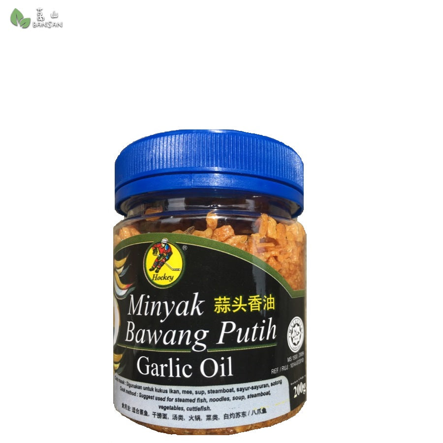 Penang Grocery Store Online Next Day Delivery is Offering Hockey Garlic Oil 蒜头香油 (200g)