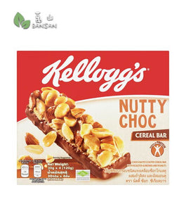Penang Grocery Store Online Next Day Delivery is Offering Kellogg's Nutty Choc Cereal Bar