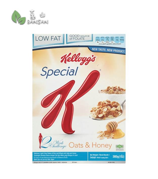 Penang Grocery Store Online Next Day Delivery is Offering Kellogg's Special K Oats & Honey