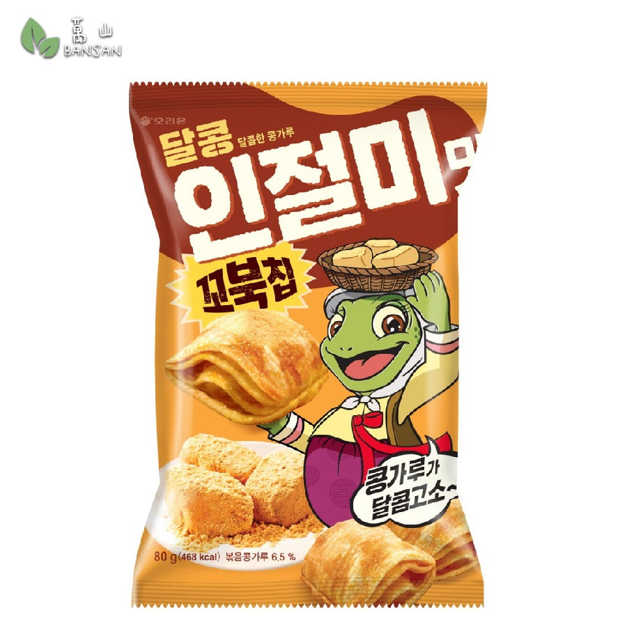 Penang Grocery Store Online Next Day Delivery is Offering Korean Orion New Four Layers Turtle Chip Mochi Flavor (160g)