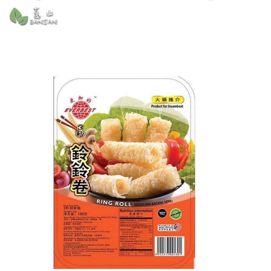 Penang Grocery Store Online Next Day Delivery is Offering Everbest Vegetarian Ring Roll Steamboat Food Snack 三秒玲玲卷 (豆皮)180g
