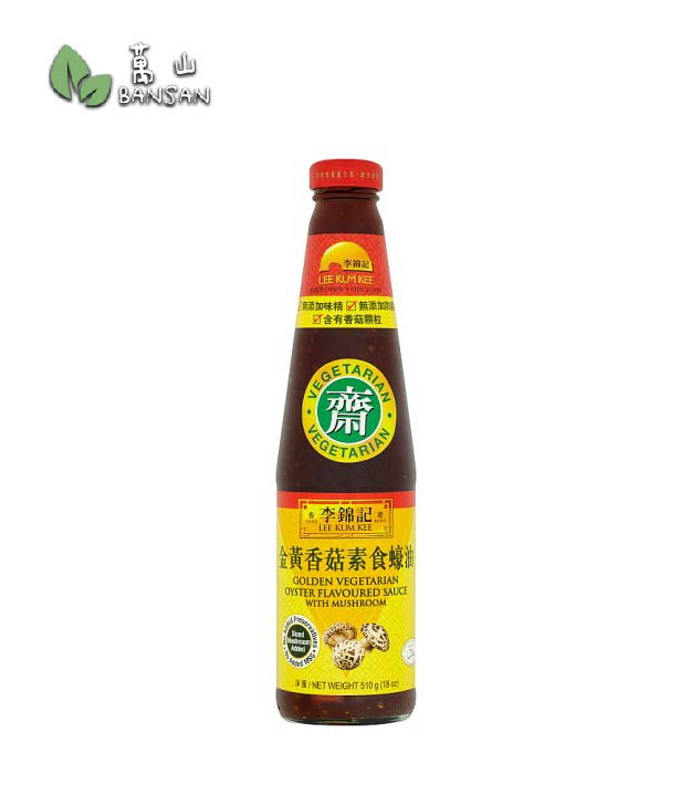 Lee Kum Kee Golden Vegetarian Oyster Flavoured Sauce with Mushroom [510g] - Bansan Penang