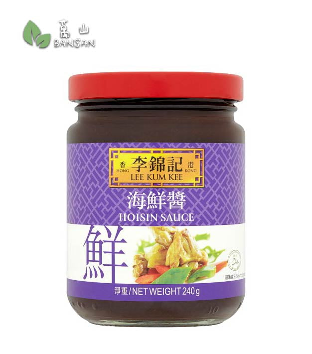 Penang Grocery Store Online Next Day Delivery is Offering Lee Kum Kee Hoisin Sauce [240g]