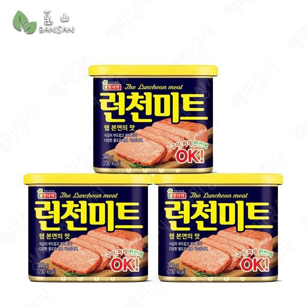 Penang Grocery Store Online Next Day Delivery is Offering Lotte Foods Luncheon Meat Combo 韩国乐天午餐肉 (340g)