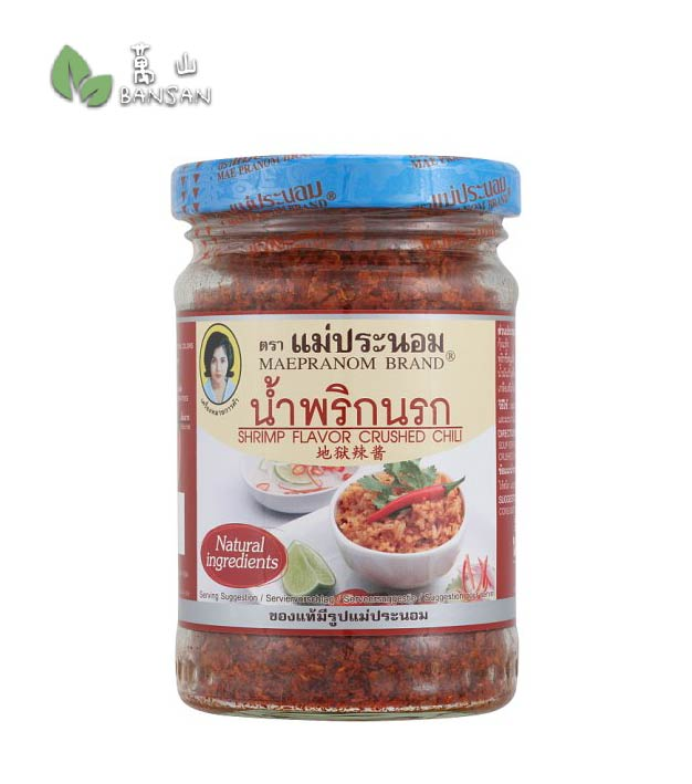 Penang Grocery Store Online Next Day Delivery is Offering Mae Pranom Brand Shrimp Crushed Chili [67g]