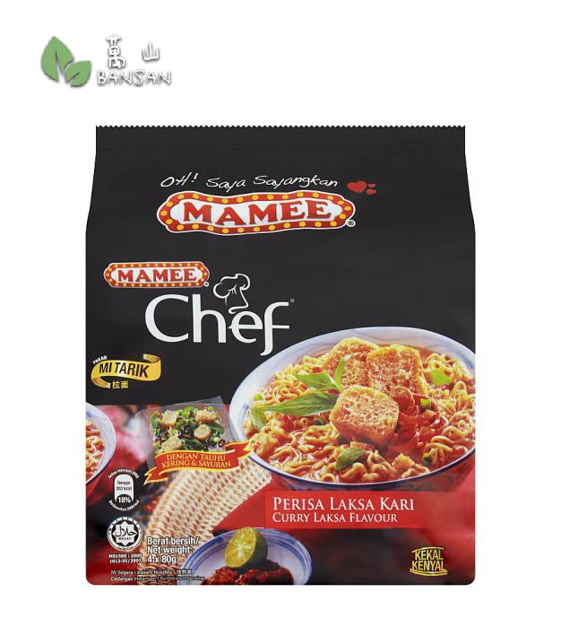 Penang Grocery Store Online Next Day Delivery is Offering Mamee Chef Curry Laksa Flavour Instant Noodles [4 Packets x 80g]