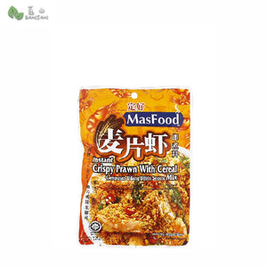 Penang Grocery Store Online Next Day Delivery is Offering MasFood Instant Crispy Prawn with Cereal Mix  麦片虾 (80 g) (1 pack)