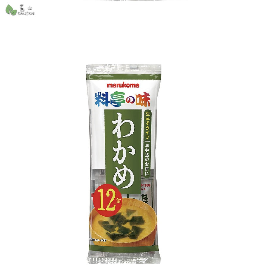 Penang Grocery Store Online Next Day Delivery is Offering Marukome Soku Miso Wakame (12 packs)