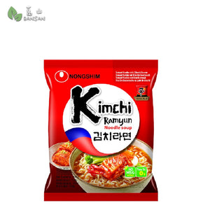 Penang Grocery Store Online Next Day Delivery is Offering Nongshim Kimchi Ramyum (5 packs)