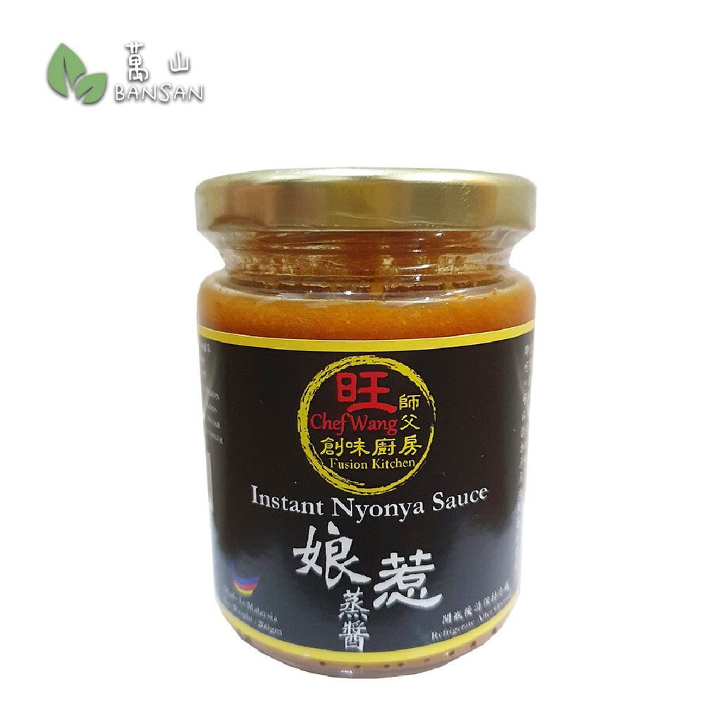 Penang Grocery Store Online Next Day Delivery is Offering Chef Wang Instant Nyonya Paste 魔法娘惹蒸酱 (250g)