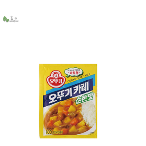 Penang Grocery Store Online Next Day Delivery is Offering Ottogi Curry Powder - Mild(100g)