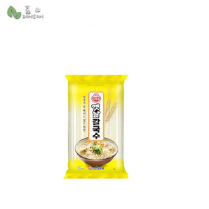 Penang Grocery Store Online Next Day Delivery is Offering Ottogi Wheat Noodle (Wild Round) (900g)