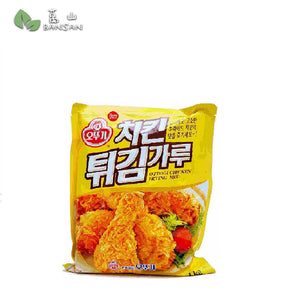 Penang Grocery Store Online Next Day Delivery is Offering Ottogi Chicken Frying Mix 韩国炸鸡粉 (1kg)