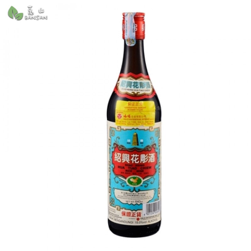 Bao Ding Cooking Wine 绍兴花雕酒 (640ml) - Bansan Penang