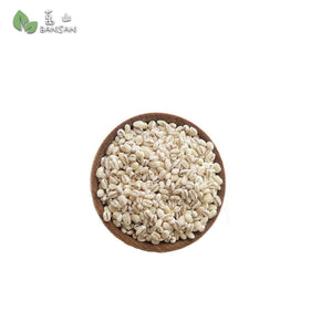 Penang Grocery Store Online Next Day Delivery is Offering Pearl Barley 薏米 (300g)