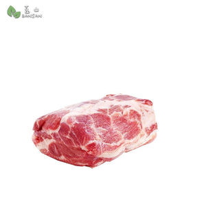 Penang Grocery Store Online Next Day Delivery is Offering Fresh Pork Shoulder 甲心肉 (NON Halal)