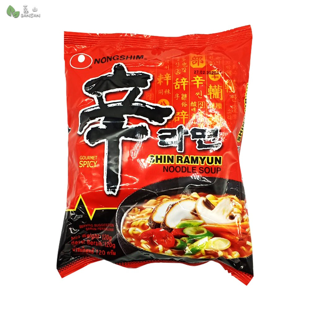 Penang Grocery Store Online Next Day Delivery is Offering Instant Noodle Ramen Korean Cuisine Shin Ramyun 辛拉面 (120g) (5 pcs)