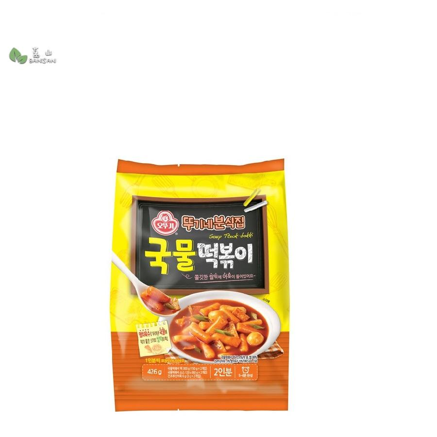 Penang Grocery Store Online Next Day Delivery is Offering Ottogi Soup Tteok Bokki (426g)