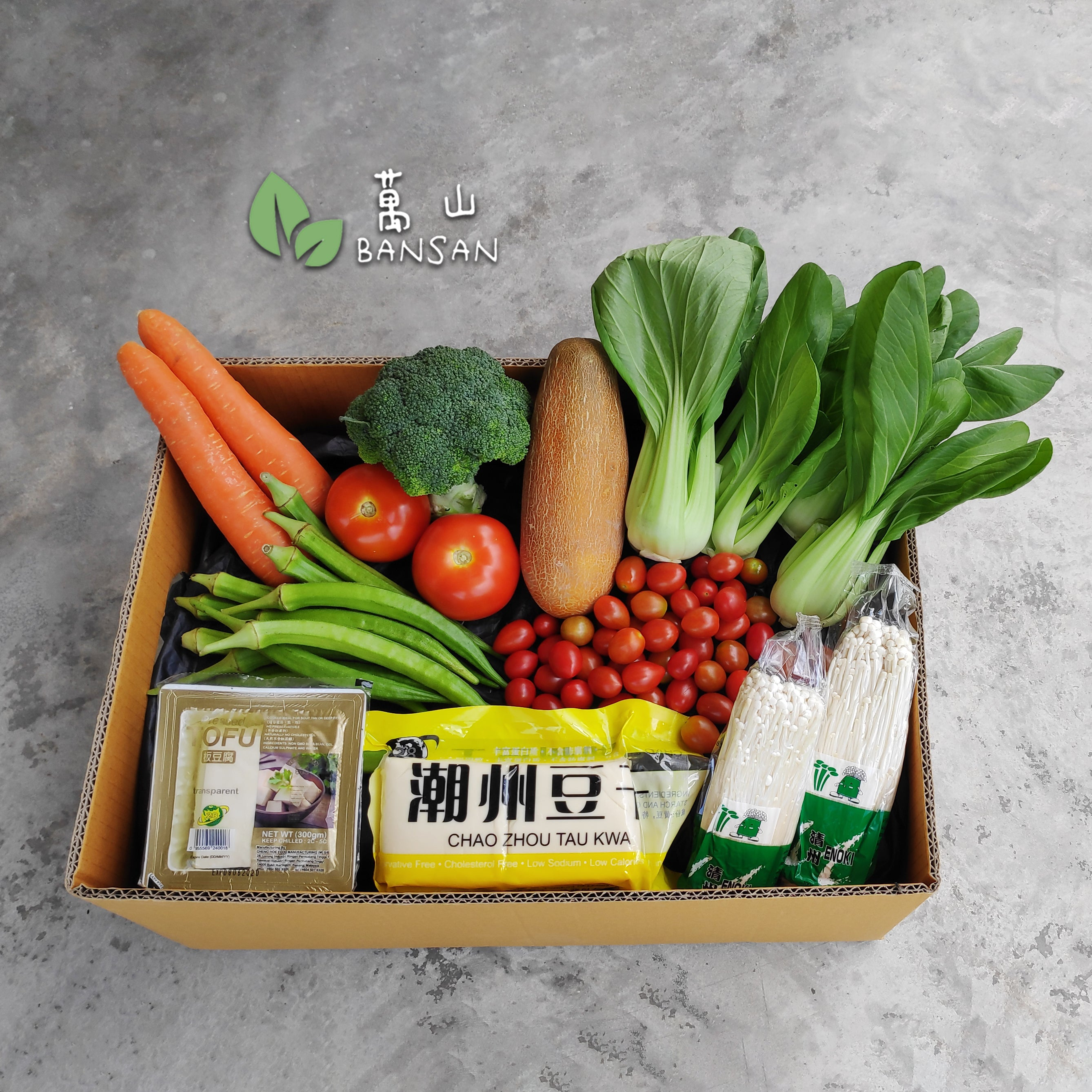 Penang Grocery Store Online Next Day Delivery is Offering S2 Combo Set (Small Family Set)