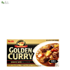 Penang Grocery Store Online Next Day Delivery is Offering SB Golden Curry (Hot) 198g