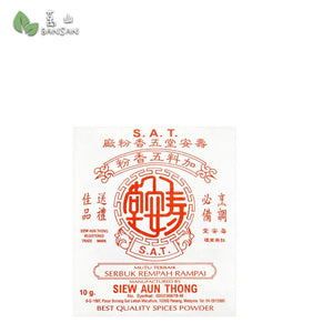 Penang Grocery Store Online Next Day Delivery is Offering SAT Serbuk Rempah Rampai 五香粉 (20g)