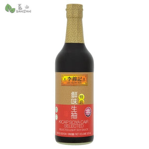 Penang Grocery Store Online Next Day Delivery is Offering Lee Kum Kee Selected Light Soy Sauce (500ml)