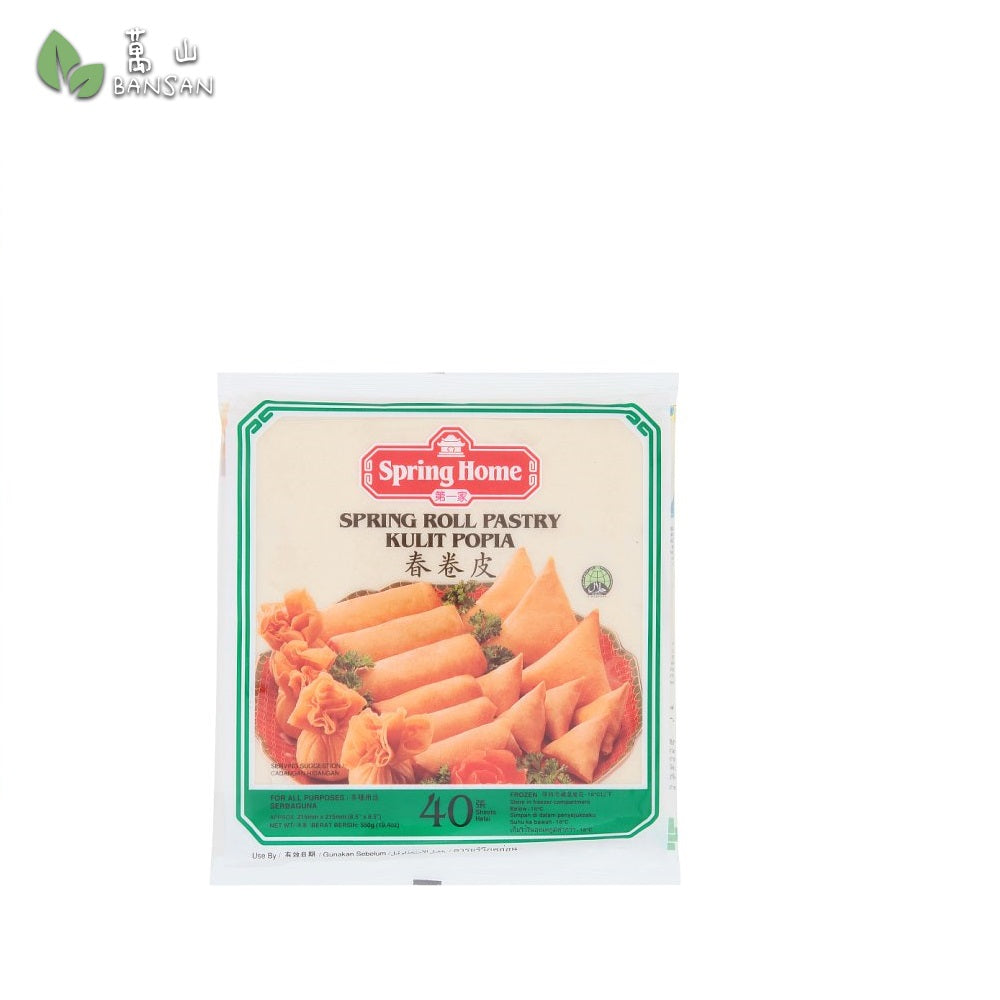 Penang Grocery Store Online Next Day Delivery is Offering Spring Home Spring Roll Pastry (550g) (40 Sheets)