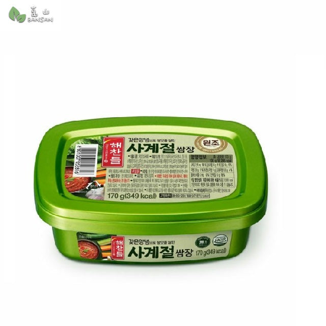 Ssamjang/Gochujang Seasoned Soybean Paste (170grams) - Bansan Penang