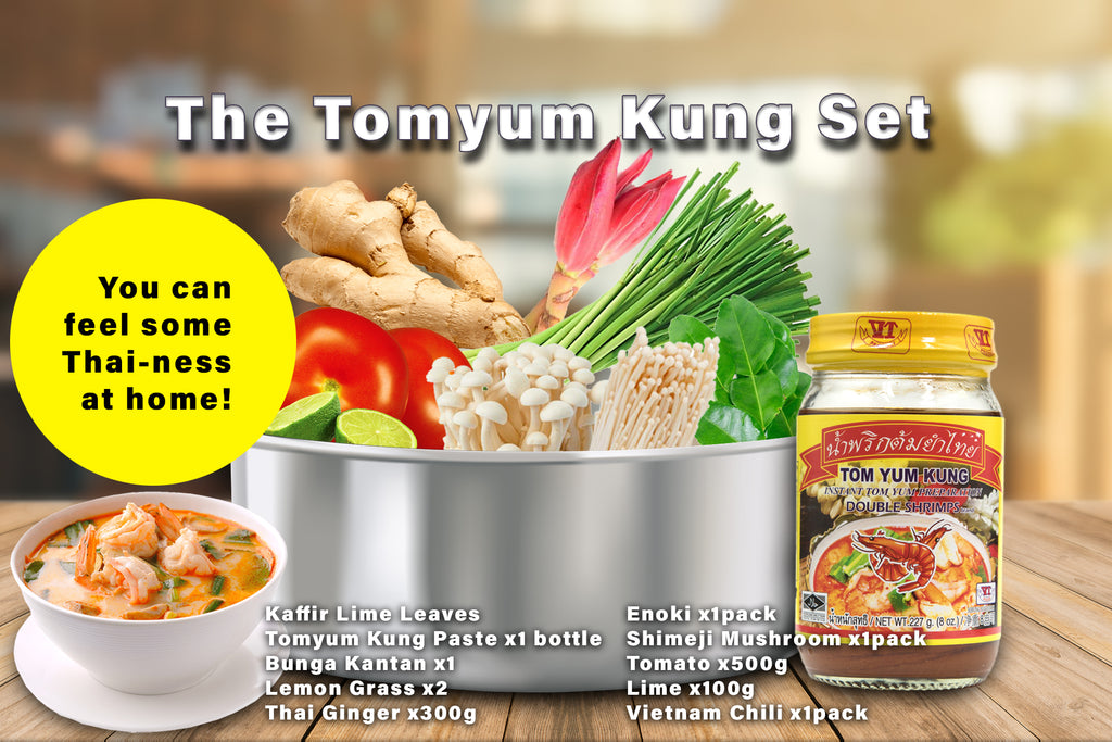 Penang Grocery Store Online Next Day Delivery is Offering Tomyam Kung Set  泰式东炎配套